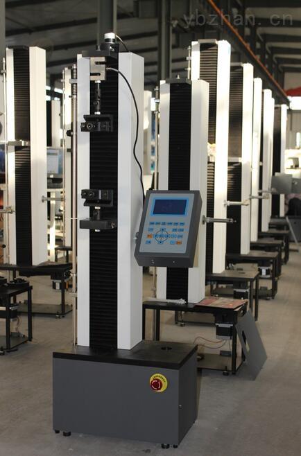 纺织物拉力试验机