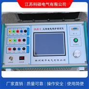 三相继电保护测试仪 三相电压电流各2组