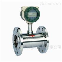 PT124B-502水利水工专用涡轮流量计