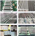 電伴熱磁翻板液位計技術選型