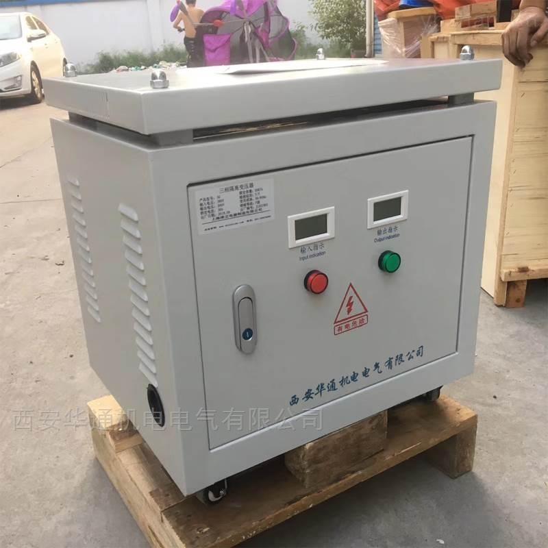 SG-供应三相隔离变压器厂家380比380V