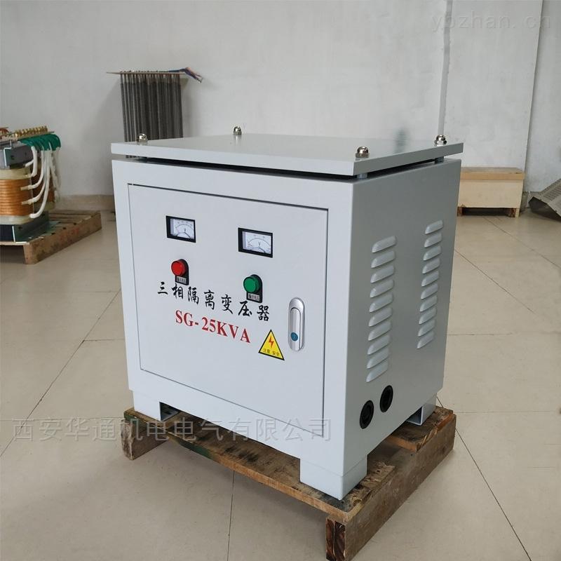 380v变660v 1140v 三相干式变压器 SG-25KVA