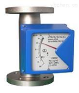 hz金屬管浮子轉子流量計