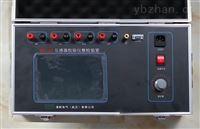 电子式互感器校验仪整检装置