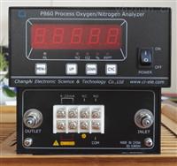 制氮機在線氮氣分析儀