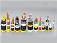 销售ZR-KVV控制电缆报价