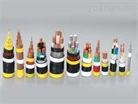 MKVV32-8*1.0矿用防爆控制电缆