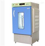 LRH-150-G光照培养箱