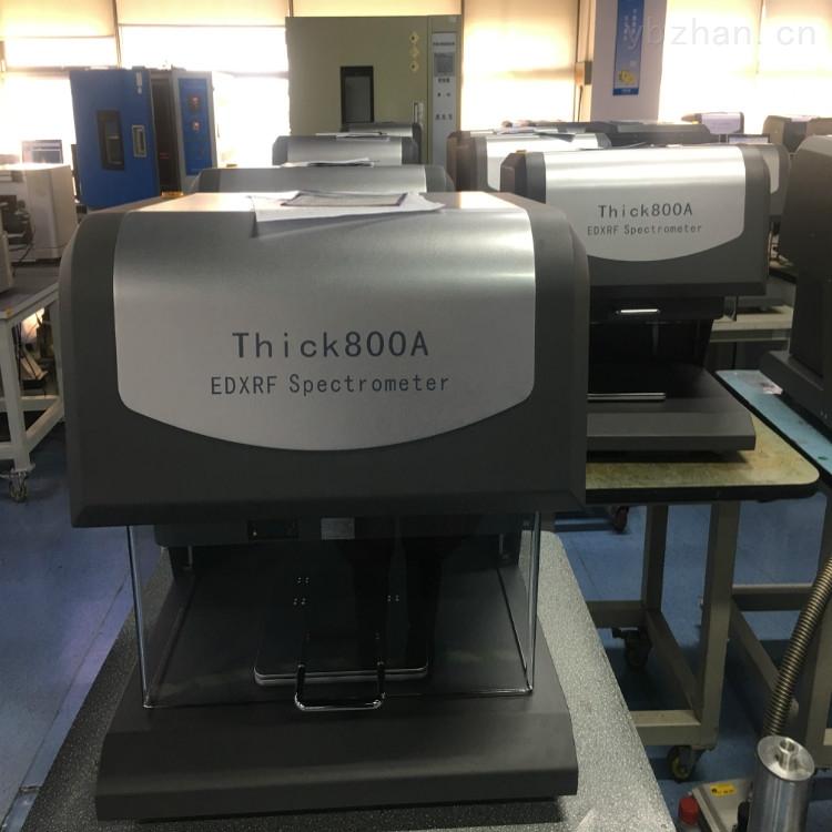 镀银镀层厚度检测仪