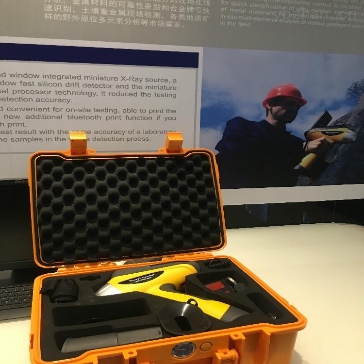 國產手持式合金光譜儀茄子短视频官网儀器廠家
