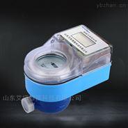 防水水表_ic卡射频智能水表