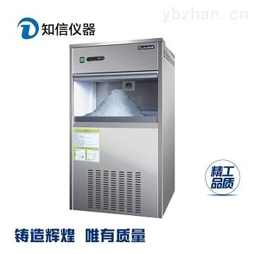 上海知信雪花制冰机ZX-150X