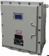 厂家直销防爆型含氧量分析仪