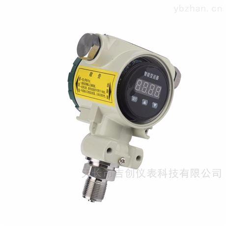 化工压力变送器厂家价格化工专用压力传感器