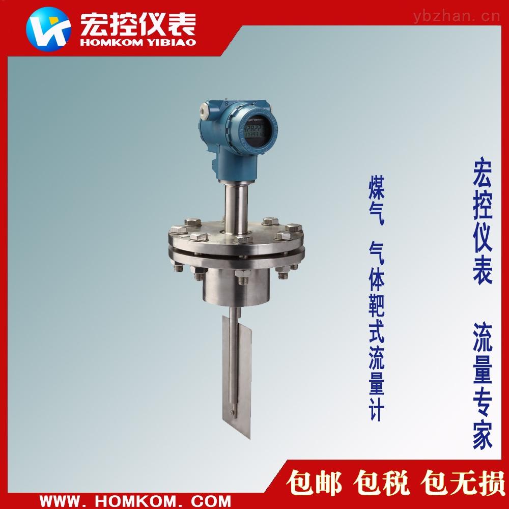 SBL-煙氣流量計,電廠脫硫煙氣流量計,高溫氣體流量計,靶式流量計
