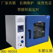 供应热风循环干燥箱现货选型