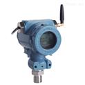 NB/GPRS/4G/Lora防爆型无线压力传感器