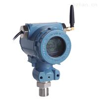NB/GPRS/4G/Lora防爆型無線壓力傳感器