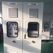 自动化成套控制装置系统