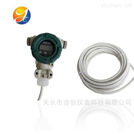 耐腐蚀液位变送器厂家价格防腐 液位传感器