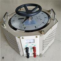 單相調壓器TDGC2J-7KVA