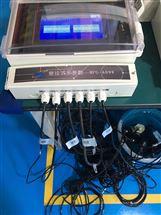 MPG-6099壁挂式多参数同时测温度PH电导荧光溶氧浊度