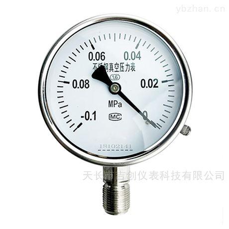 不锈钢电接点压力表厂家价格型号