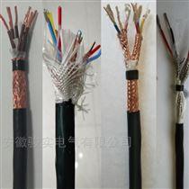 DJFFR-300/500V-4*2*1.0计算机电缆