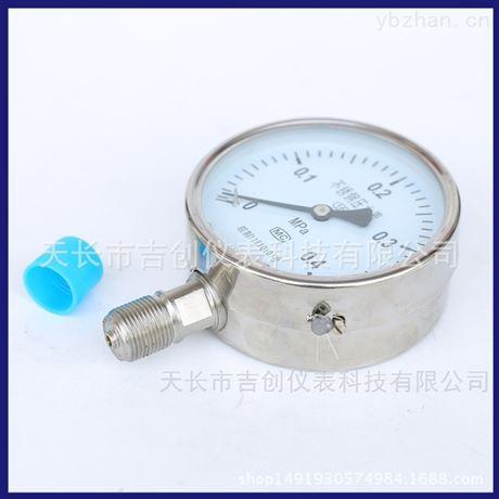 不锈钢耐震压力表厂家价格304 316 0-1.6MPa