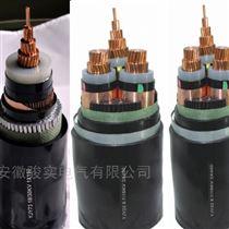YJV42-8.7/15KV3*120高压电缆