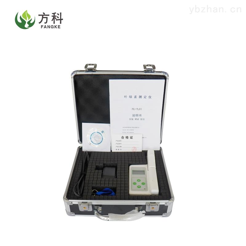FK-YL01-叶绿素荧光测定仪器
