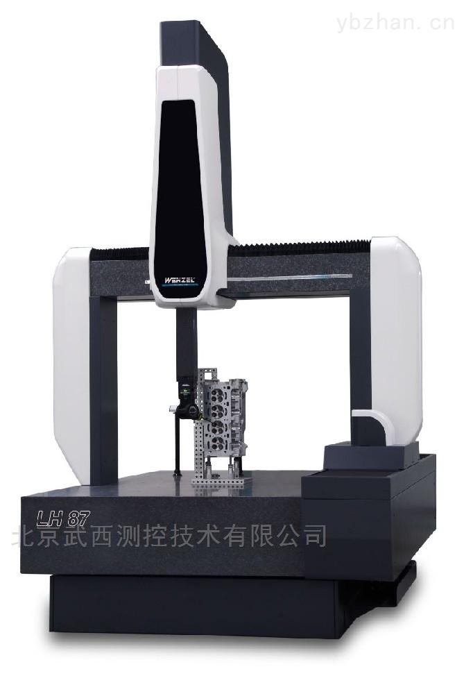 LH-LH系列三坐標測量儀