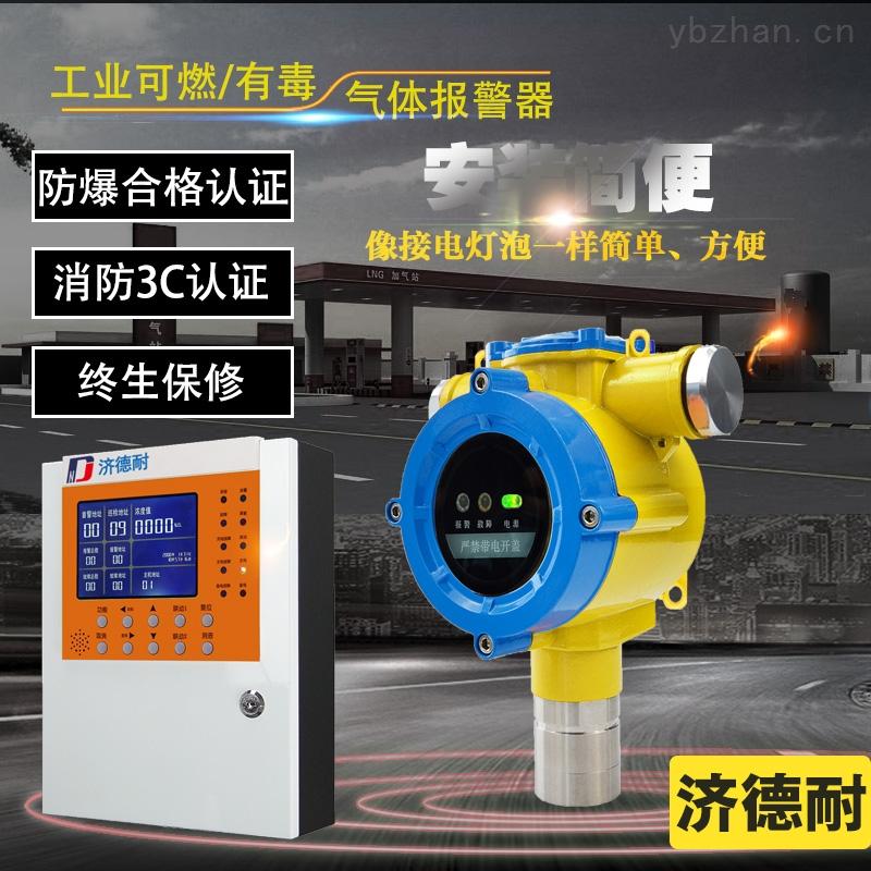 炼钢厂氟化氢气体报警器