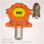 HRP-T1000芜湖应急监测用臭氧探测器