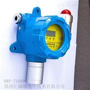 造纸厂用 溴气气体探测器