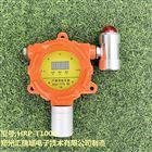 石油業丁烷氣體探測器
