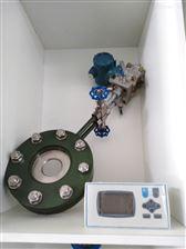 LMQZ孔板流量计节流装置