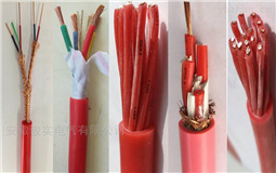 KGGP4*2.5控制电缆
