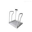 醫用防滑稱體重電子輪椅秤