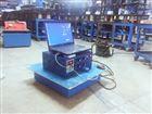 AP-DC电池振动测试的振动设备