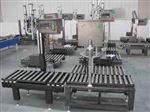 20升润滑油灌装设备,油脂自动称重灌装机