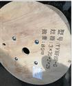 扁平軟電纜YVBFRB-G-3*70+2*35mm2