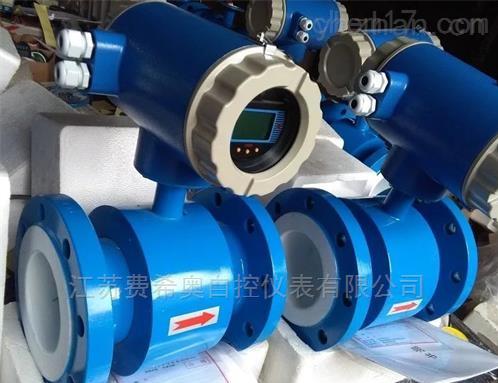 LDE-LDB-211電池供電工業污水流量計價格