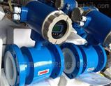 廣東自來水流量計系列LDB-210B報價