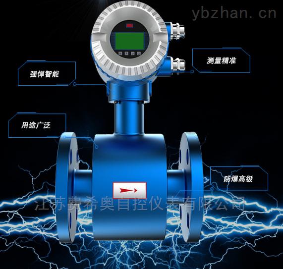 江西智能廢水流量計測量污水信號傳輸