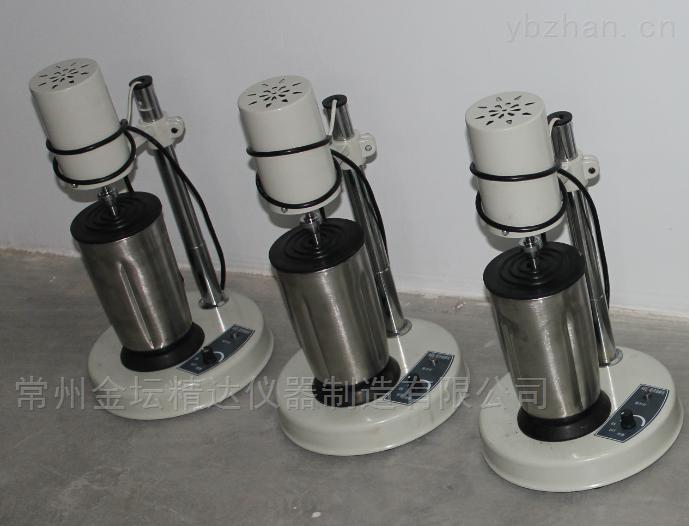 JJ-2-组织捣碎匀浆机|玻璃组织捣碎机