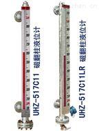 UQZ-55顶装式磁浮子液位计规格