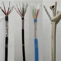 AFPF3*1.5耐高温电缆