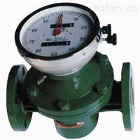 廣州LC系列橢圓齒輪流量計