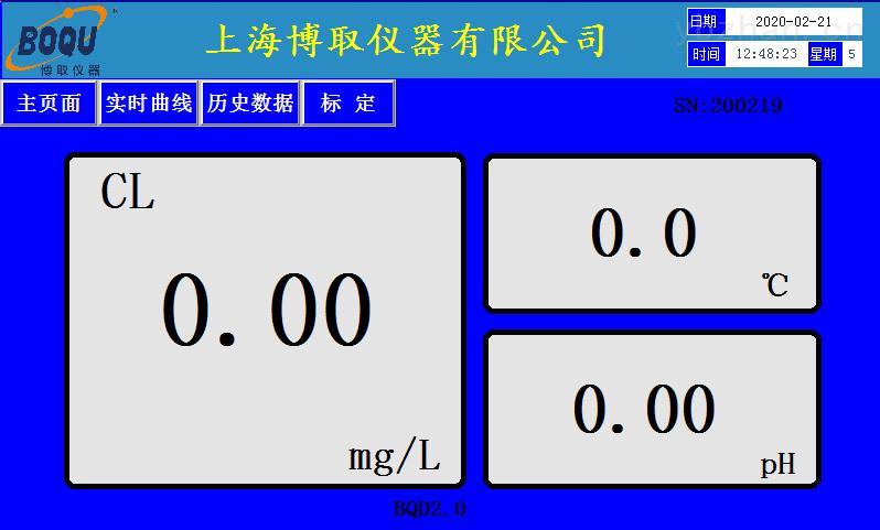 医院PH余氯检测仪